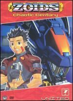 Zoids: Chaotic Century, Vol. 7: United