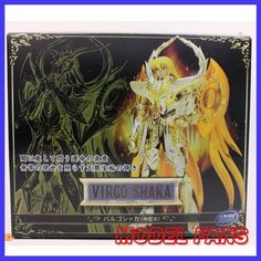 45.00$  Know more - http://aitah.worlditems.win/all/product.php?id=32603773366 - MODEL FANS METAL CLUB metalclub saire MC soul of gold virgo shaka Saint Seiya metal armor Myth Cloth  Action Figure