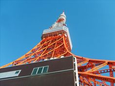 Tokyo tower, the fading symbol of a bygone era http://www.guillaumeerard.com/life-in-japan/sightseeing/76-tokyo-tower-the-fading-symbol-of-a-bygone-era