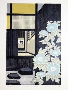 Morimura Ray Japanese Woodblock Print Tea House with Morning Glory | eBay