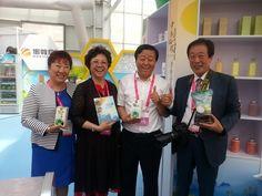 신안군 자매도시 초청받아 중국마케팅 활동 전개