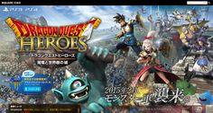 ドラゴンクエストヒーローズ 闇竜と世界樹の城 公式サイト  SQUARE ENIX http://www.dragonquest.jp/heroes/