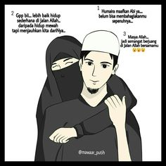 New Love Quotes, Good Vibes Quotes, Muslim Quotes, Islamic Quotes, Married Quotes, Hijab Drawing, Islam Marriage, Cute Muslim Couples, Islamic Cartoon