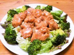 簡単!鶏むね肉で鶏マヨの画像 Broccoli, Meat, Chicken, Vegetables, Recipes, Food, Recipies, Essen, Vegetable Recipes