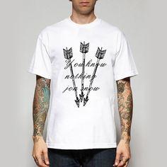 34778ae662 You Know Nothing Jon Snow T Shirts Game Of Thrones Camisetas euro size  Clothing T-