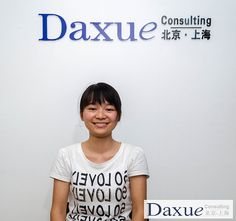 Bella is one of our favourite research assistants here at Daxue Consulting!
