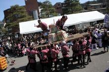 雫宮祭のブログ