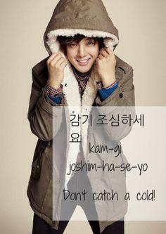 K-Idol Flashcards! Learn Korean With K-Entertainment! Korean Words Learning, Korean Language Learning, Learn A New Language, Learn To Speak Korean, Learn Korean Alphabet, Learning Languages Tips, Yoon Eun Hye, Learn Hangul, Korean Phrases
