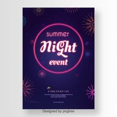Creative summer night event poster with firewerks Wedding Borders, Summer Poster, Christmas Flyer, New Years Poster, Creative Posters, Create Website, Sale Poster, Typography Logo, Summer Nights