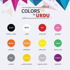 Colors in Urdu