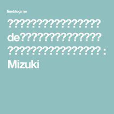♡握って丸めて超簡単♡ネギ塩だれdeおつまみポーク♡【簡単*時短*節約*レンジ*弁当*作り置き】 : Mizuki