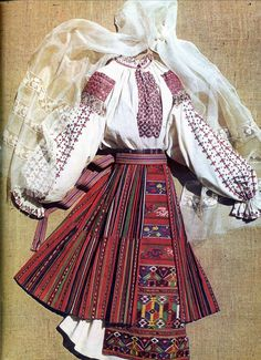 Folk Embroidery, Embroidery Designs, Folk Costume, Costumes, Classic Style, High Waisted Skirt, Textiles, Mens Fashion, Traditional