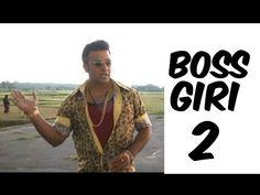 """বসগিরির সিক্যুয়েল হচ্ছে 'বসগিরি টু', Shakib Khan Upcoming Movie """"Bossgir..."""