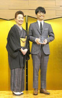 「第9回伊丹十三賞」の贈呈式に出席した星野源、宮本信子 - Yahoo!ニュース(スポーツ報知)