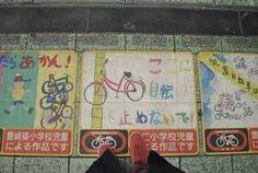 Japan Cycling Advert, Osaka