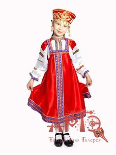 Сарафан русский народный, детский