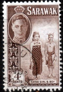 Sarawak 1950 SG 174 Boy and Girl Fine Used SG 174 Scott 183 Other Malayan stamps here