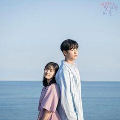 Watch Korean Drama, Korean Drama Movies, Korean Actors, Korean Dramas, Drama Korea, Park Hae Jin, Mbc Drama, Kim Sang, Korean Couple