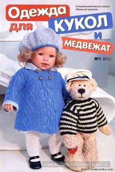 Вязаная одежда для кукол и медвежат. / Мастер-классы, творческая мастерская: уроки, схемы, выкройки кукол, своими руками / Бэйбики. Куклы фото. Одежда для кукол