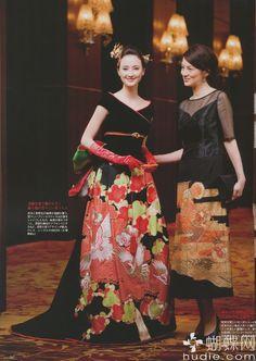 it's like Audrey Hepburn meets #Japan #kimono...
