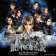 "Takarazuka Revue Cosmos Troupe (Sora Gumi) Cosmos, the newest troupe, is less traditional and more experimental. When it was first formed, it culled talent from the other troupes. The Cosmos style is influenced by performers like Asato Shizuki, the founding otokoyaku top star; Yōka Wao and Mari Hanafusa, the ""Golden Combi"" who headed the troupe for six of its first eight years. Cosmos were the first troupe to perform Phantom and to have a Broadway composer (Frank Wildhorn) write their…"