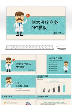 PPT Template For Creative Medical Business