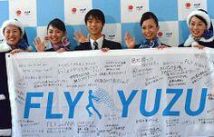 真央と羽生、飛躍誓ったクリスマス  http://www.yomiuri.co.jp/olympic/2014/feature/20131226-OYT8T00849.htm?cx_thumbnail=07&from=yolsp  羽生選手は、羽田空港の第2旅客ターミナル出発ロビーで、所属する全日本空輸(ANA)が開いた五輪代表応援記者会見に出席した。   黒色のスーツ姿で現れた羽生選手は、ANAのキャビンアテンダントらから寄せ書きや、演技で使う音楽のモニタリング用などのイヤホンを入れるオリジナルケースをプレゼントされた。   50本のイヤホンを使い分けているという羽生選手は「初めて五輪に出るので、とても緊張していますが、僕なりに日本代表の誇りと責任を持って一生懸命がんばってきます。心強い言葉をいただいたので、精一杯の演技を皆様に届けられたらと思います」と語った。…