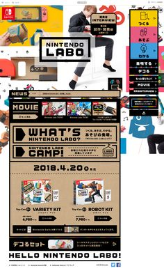 Web Design, Game Design, Graphic Design, Web Layout, Layout Design, Ui Web, Design Reference, Nintendo Switch, Infographic