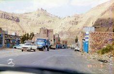 Şarḩah / Sarhah, (YM13), Yemen, Asia
