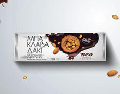 "Check out new work on my @Behance portfolio: ""Μπακλαβαδάκι fresh snack"" http://be.net/gallery/35089255/-fresh-snack"