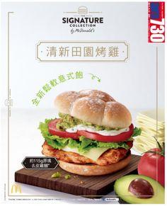 Menu Design, Food Design, Food Branding, Drink Photo, Western Food, Food Advertising, Fast Food Chains, Food Menu, Tteokbokki