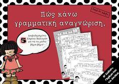 Μια τάξη...μα ποια τάξη;: Γραμματική αναγνώριση...βάση σχεδίου (κλιτά και άκλιτα) Grammar, Classroom Ideas, About Me Blog, Learning, School, Studying, Classroom Setup, Teaching, Onderwijs