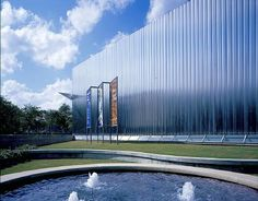 Contemporary Arts Museum of Houston