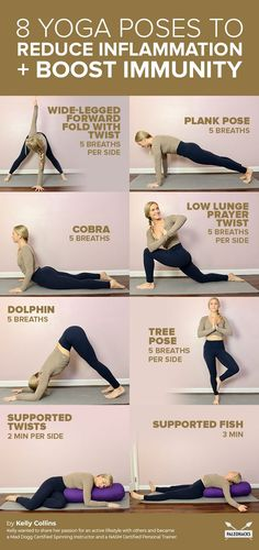 8 Yoga Poses to Calm Inflammation (Fight the Flu & Cold) - Ellise M. 8 Yoga Poses to Calm Inflammation (Fight the Flu & Cold) – Yoga Fitness, Health Fitness, Quick Weight Loss Tips, Ways To Lose Weight, Weight Loss Yoga, Losing Weight, Reduce Weight, Weight Gain, Beginner Yoga