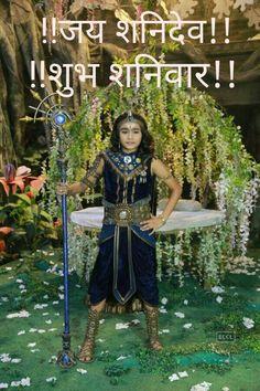 Shani 20th February 2017 Written Episode Update | Shani | Indian