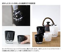 【楽天市場】鹿児島の伝統工芸品 > BARON > BARON-薩摩切子-:かごしま壱番館