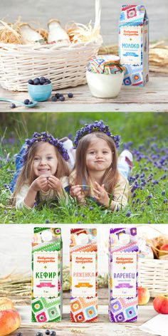 Бабулины продукты: Дизайн этикетки, Фотосъемка, Разработка логотипа, Ребрендинг, рестайлинг, Товарный брендинг, Дизайн упаковки и дизайн этикетки