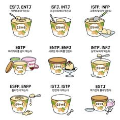 Sarcastic Quotes, Funny Quotes, Estj, Mbti Personality, Arabic Love Quotes, Information Graphics, Cute Doodles, Infp, Books To Read