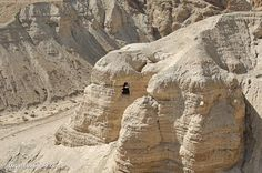 Qumrán Cueva 4