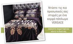 Διαγωνισμός anesishome με δώρο ένα Σετ Πάπλωμα VERSACE 19V69 Sognare Υπέρδιπλο - http://www.saveandwin.gr/diagonismoi-sw/diagonismos-me-doro-ena-set-paploma-versace-19v69-sognare-yperdiplo/
