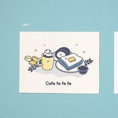 Cafe - Ardium Cute virus message postcard Printable Postcards, Printable Stickers, Bujo, Korean Products, Letter To Yourself, Korean Aesthetic, Simple Illustration, Cute Korean, East Africa