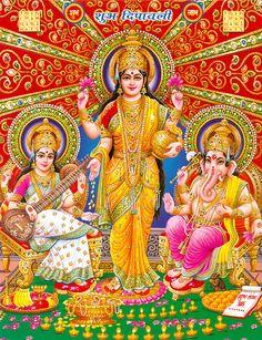 Lakshmi, Saraswati and Ganesha - Hindu Posters (Reprint on Paper - Unframed) Shiva Parvati Images, Durga Images, Lakshmi Images, Ganesh Images, Saraswati Picture, Deepavali Special, Happy Navratri Images, Guru Pics, Saraswati Goddess
