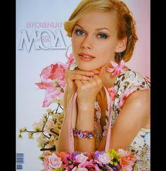 Zhurnal Mod Fashion 535 crochet, summer, dress made by Duplet Crochet School via DaWanda.com