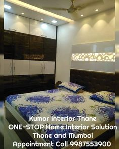 #waldropdesign Best Interior, Home Interior Design, Bed Rooms, Sweet Home, New Homes, House, House Beautiful, Home, Haus