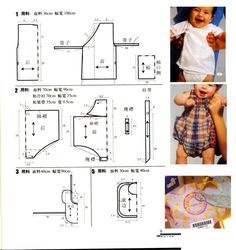 Patterns for baby Shortall Baby Outfits, Kids Outfits, Sewing Baby Clothes, Baby Sewing, Baby Girl Dress Patterns, Baby Patterns, Sewing Patterns For Kids, Sewing For Kids, Baby Equipment