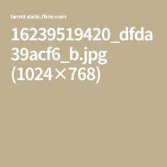 16239519420_dfda39acf6_b.jpg (1024×768)