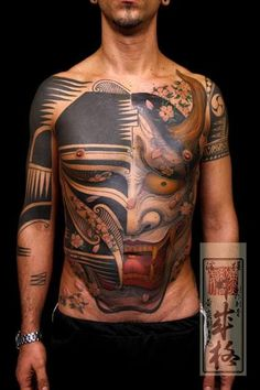 Styles collide: Japanese master Shige has made a fusion Hannya tattoo with a…