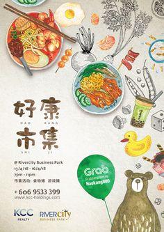 Food Graphic Design, Food Poster Design, Typography Poster Design, Creative Poster Design, Creative Posters, Map Design, Graphic Design Posters, Graphic Design Illustration, Print Design