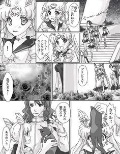 http://tsuki-kioku.com Sailor Moon