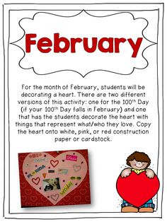 Monthly Family projects - try out February for free!